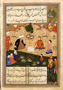 "A page of a copy circa 1503 of the ""Diwan-e Shams-e Tabriz-i"" by Rumi"