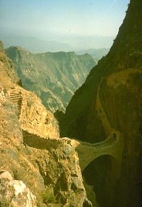 Shaharah Bridge, Yemen